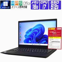メーカー/モデル Lenovo ThinkPad T530  高画質 15.6インチワイド HD+(...