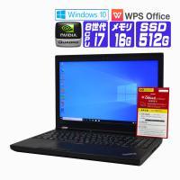 メーカー/モデル Lenovo ThinkPad T530 Microsoft Office Hom...