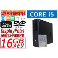 メーカー/モデル HP Omni 200-5350jp XX702AV#ABJ Windows 10...
