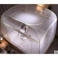 ■素材 ・蚊帳:高級綿、ポリエステル ・付属:アルミボール、フック、ヒモ ■組み立て:約15分(女性...
