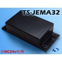 JEM-A変換アダプタ TS-JEMA32 seiwa-securitysys 02