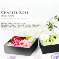 すぐの発送も可能です。 喜ばれるギフト・シャリテローズバスペダル 色鮮やかな花をかたどったバスペダル...