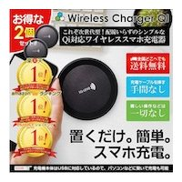 【ワイヤレス充電】 Qi対応スマートフォンを置くだけで、充電ができます。 スマートフォンにケーブルを...