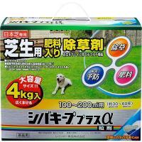 レインボー薬品 シバキーププラスα粒剤 4kg