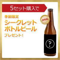 お年賀 ギフト 飲み比べ セット 地ビール クラフトビール 送料無料 いわて蔵ビール 缶ビール 金蔵・赤蔵・黒蔵 3缶セット|sekinoichi|04