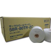 汎用タイプのレジスター用ペーパー。  ●紙質:サーマルタイプ  ●芯あり  ●紙幅:58mm  ●入...