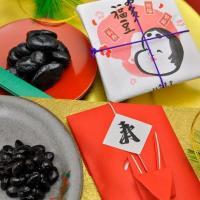 甘納豆祝寄せ/お多福甘納豆の福豆と丹波黒甘納豆の折鶴セット/甘納豆の雪華堂|sekkado