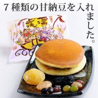 7種の甘納豆入り 七福どら焼/5個詰合/甘納豆の雪華堂|sekkado