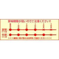 7種の甘納豆入り 七福どら焼/5個詰合/甘納豆の雪華堂|sekkado|04