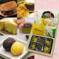 母の日ギフト/四種の和菓子と栗甘納糖セット/甘納豆の雪華堂/老舗 和菓子|sekkado