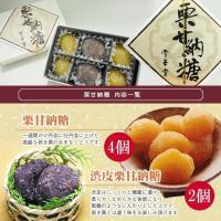 母の日ギフト/四種の和菓子と栗甘納糖セット/甘納豆の雪華堂/老舗 和菓子|sekkado|02
