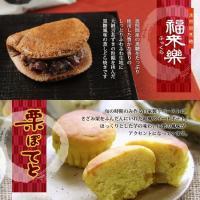 母の日ギフト/四種の和菓子と栗甘納糖セット/甘納豆の雪華堂/老舗 和菓子|sekkado|03