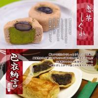 母の日ギフト/四種の和菓子と栗甘納糖セット/甘納豆の雪華堂/老舗 和菓子|sekkado|04