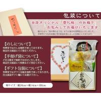 母の日ギフト/四種の和菓子と栗甘納糖セット/甘納豆の雪華堂/老舗 和菓子|sekkado|05