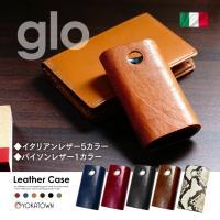 glo レザーケース 本革 ヘビ革   本格イタリアンレザー5色に、パイソン生地を加えた全6色の上質...
