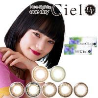 ●販売名:Neosight one day Ciel UV〜ネオサイトワンデーシエルUV〜 ●商品区...