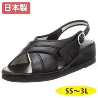 サニーシューズ ナースシューズ 黒 SS~3L(20.5~25.5cm) 233 日本製 ナースサンダル 黒底