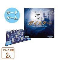 Drei Magier ガイスター ボードゲーム 日本版 メビウスゲームズ ドライマギア