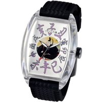 フランク三浦とは、人前に顔をほとんど出さない謎の天才時計師。 その「フランク三浦」が作る腕時計は、シ...