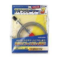 お掃除ラクラク!パイプもスッキリ!排水パイプの詰まりを解消! 適度な硬度のワイヤーを使用しております...
