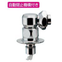 洗濯機用水栓 JIS規格1/2(呼称13ミリ用) 材質:黄銅、POM 呼13の万能ホーム水栓、カップ...