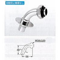 洗濯機用水栓 JIS規格1/2(呼称13ミリ用) 材質:黄銅  呼13の混合栓、万能ホーム水栓、自在...