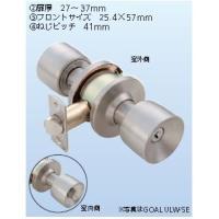タイプ:鍵付錠 品番:ULW−5E バックセット:64mm ※キー3本付。 扉厚:27〜37mm フ...