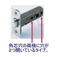 バックセット:51mm。商品番号:1899-6051