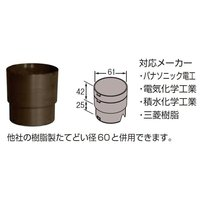 色:神茶。商品番号:3588-6200