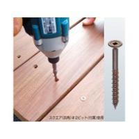 材質:SUS304 色:ブロンズ色 付属品:スクエア#2ビット1本 サイズ:5.5×45mm 下穴ド...