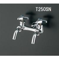 TOTO2口ホーム水栓 T250SN ホーム水栓の取り替えは、必ず止水栓を止めてから行ないましょう。...