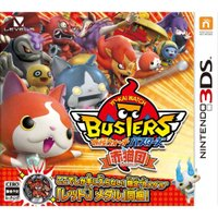 ◆発売日:2015年07月11日 ◆商品名:3DS 妖怪ウォッチバスターズ 赤猫団 ◆メーカー品番:...