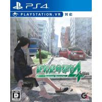 ◆発売日:2018年10月25日 ◆商品名:PS4 絶体絶命都市4Plus -Summer Memo...