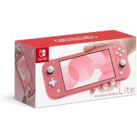 Nintendo Switch Lite 本体 コーラル