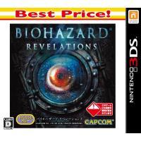 ◆発売日:2013年11月21日 ◆商品名:3DS (Best Price)バイオハザード リベレー...