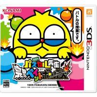 ◆発売日:2017年07月13日 ◆商品名:3DS 100%パスカル先生 完璧ペイントボンバーズ ◆...