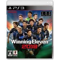 ◆発売日:2017年9月14日 ◆商品名:PS3 ウイニングイレブン2018 ◆メーカー品番:TV0...