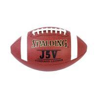 「SPALDING / スポルディング」製のコンポジットレザー ボールです。最高級の質感を追求したス...