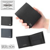 追加最大+34% 2/25まで|吉田カバン ポーター カレント 財布 二つ折り財布 薄い 薄型 本革 メンズ レディース ブランド PORTER 052-02203