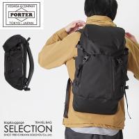 24d66e4d1e5f ポーター(PORTER). PORTER 吉田カバン ポーター リュック ポーターフューチャー バックパック 697-05548 ...