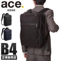 追加最大+24% エース ジーンレーベル ガジェタブルCB リュック ビジネスリュック メンズ B4 ACE 62363