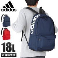 在庫限り アディダス ロキ リュック デイパック スクールバッグ 通学 18L adidas 59401