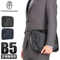 (送料無料 代引き料無料 あすつく対応)  バッグインバッグとして、タブレットケースとしても使えるB...