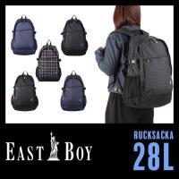 リュックサック リュック レディース スクールバッグ 通学 28L バッグ 大容量 女子 EAST BOY イーストボーイ EBA09 EBC09 EBD09 中学生 高校生