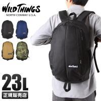 日本正規品 ワイルドシングス WILD THINGS リュック 23L バックパック デイパック リュックサック 大容量 メンズ レディース 380-0003