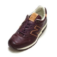 NEW BALANCE M996BHR HORWEEN LEATHER BURGUNDY MADE ...