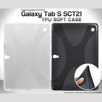 Galaxy Tab S SCT21 ケース ソフトケース カバー ギャラクシー タブレットケース ...
