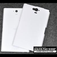 AQUOS PAD SH-06F ケース ホワイトハードケース カバー アクオス パッド タブレット...