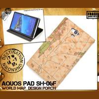 AQUOS PAD SH-06F ケース ワールドデザインケース カバー アクオス パッド タブレッ...