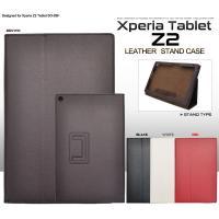 Xperia Z2 Tablet SO-05F ケース レザーケース カバー エクスペリア タブレッ...